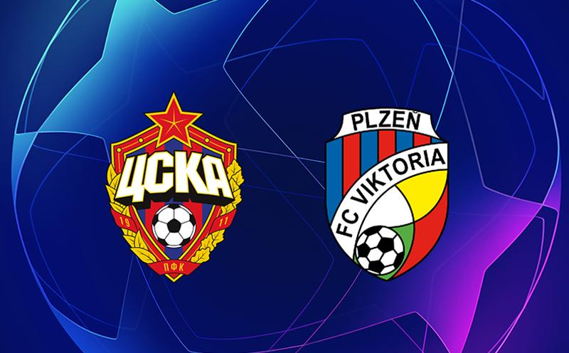 CSKA x Viktoria Pilzen - 5ª Rodada